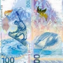 памятная банкнота  АА серия