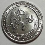 """1 рубль Приднестровье  """"Змееносец"""""""