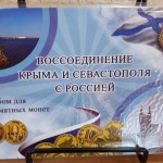 акция набор 100 рублей
