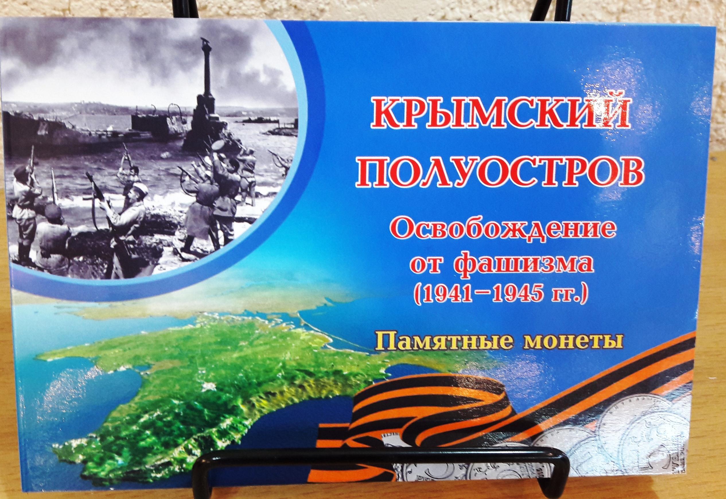 акция набор 250 рублей