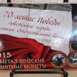 акция набор  130 рублей