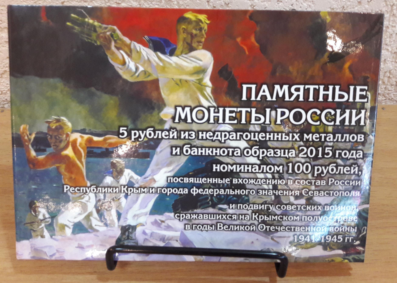 акция набор  450 рублей набор