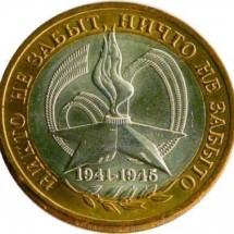 60 лет - ммд