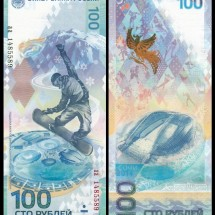 Russia100Rubles2014_aa