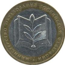 ministerstvo-obrazovaniya