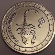 1 рубль знак зодиака Скорпион