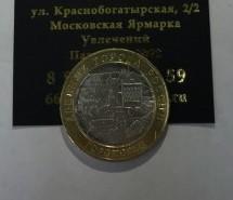 г. Гороховец, Владимирская область (1168 г.)