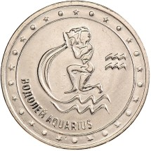 Знаки зодиака - Водолей