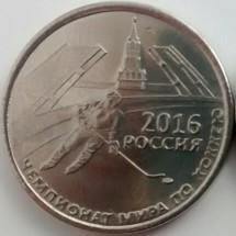Чемпионат мира по хоккею в России 2016