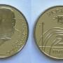 2 гривны 2001 год Михаил Остроградский1