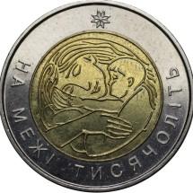 5 гривен 2001 год На границе тысячелетий (мать и дитя)1