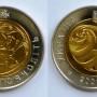5 гривен 2001 год На границе тысячелетий (мать и дитя)2