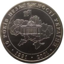 5 гривен 2001 год 10 лет независимости Украины1